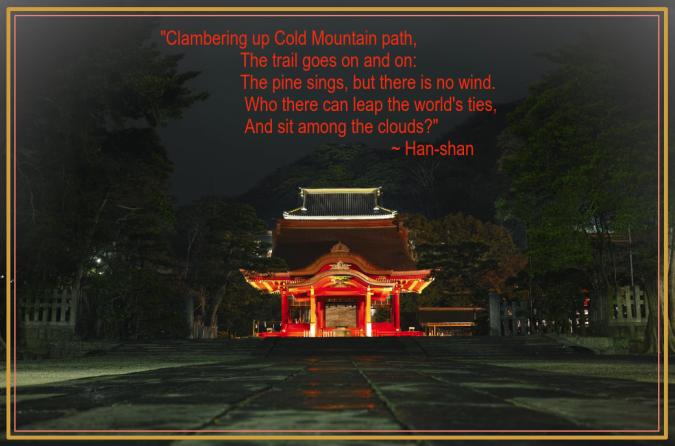 Tsurugaoka Hachiman-gu Shrine from Kenji Shimizu